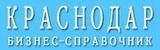 (c) 2014 Желтые страницы Краснодара